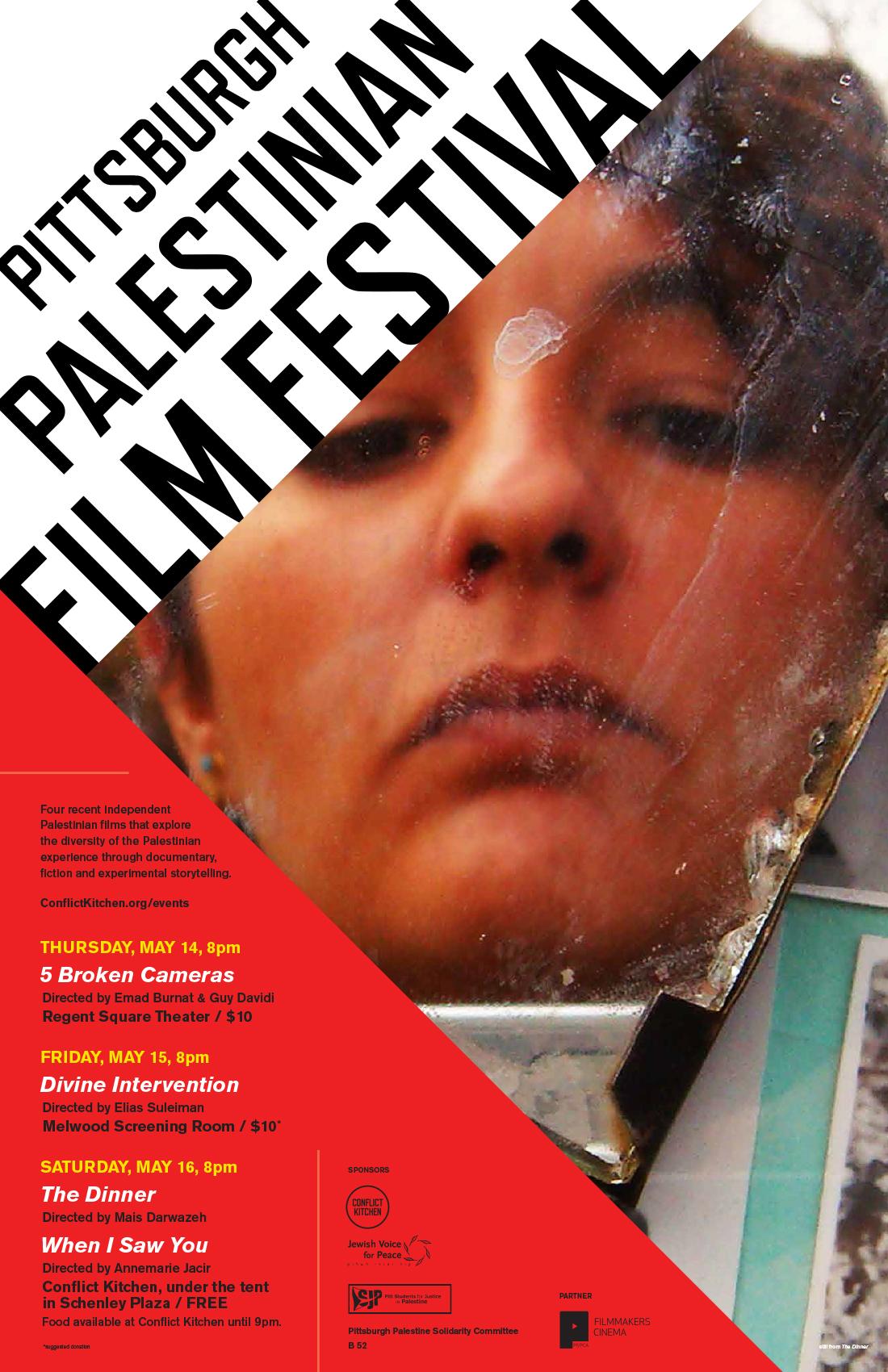 Pal_film_poster2